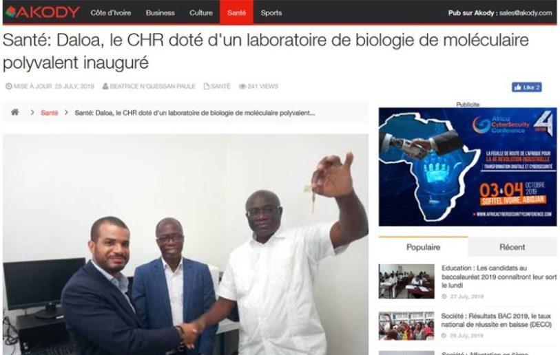 Santé: Daloa, le CHR doté d'un laboratoire de biologie de moléculaire polyvalent inauguré